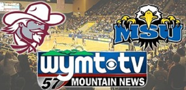 Kentucky Basketball Vs Morehead State Eagles Primer Stats: Eastern Kentucky University